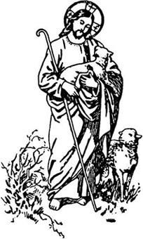 The Good Shepherd at Divinum Auxilium Academy